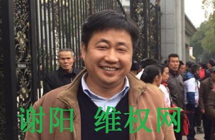 Xie Yang (谢阳)