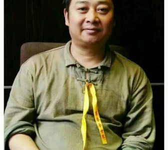 China: Release Activist Chen Yunfei, End Persecution of Free Expression