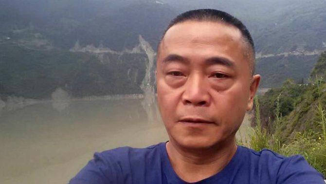 Huang Qi (黄琦)