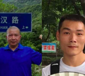 [CHRB] Eleven Activists Remain Forcibly Disappeared in Shenzhen, at Risk of Torture in Police Custody (1/5-1/12/2017)
