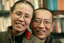Liu Xia (刘霞)