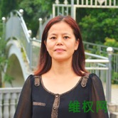 Su Changlan Named 2017 Recipient of Cao Shunli Memorial Award for Human Rights Defenders