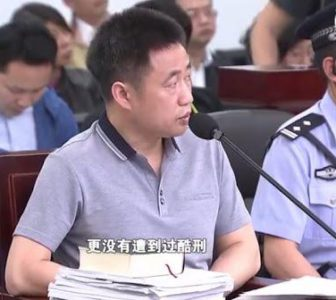 China Must Drop All Charges Against Lawyer Xie Yang