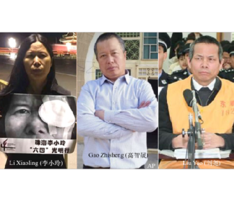 [CHRB] Ongoing Suppression of HRDs: Li Xiaoling Arrested; Lawyer Liu Yao Loses Appeal Over 20-Year Sentence; Gao Zhisheng Still Missing (9/22-27/2017)