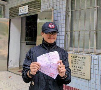 Free Activist Zhen Jianghua, Stop Criminalizing Human Rights Advocacy