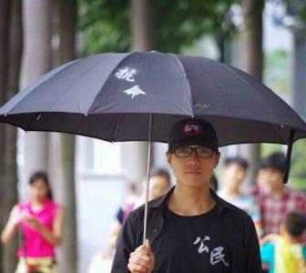 China Must Free Activist Zhen Jianghua & End Suppression of Human Rights Monitoring Groups