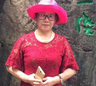 709 Defense Lawyer Li Yuhan Criminally Detained