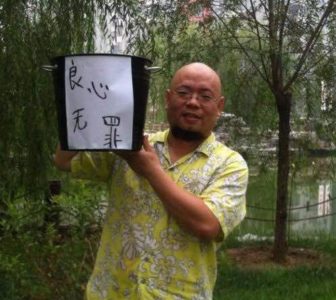 China Must Release Wu Gan & Stop Treating Free Speech as an Act of Subversion