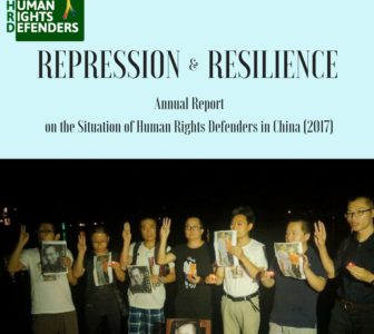 "CHRD releases ""Repression & Resilience: Annual Report on Situation of Human Rights Defenders in China (2017)"""
