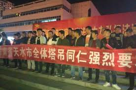 China Must Release Detained Crane Workers on Strike & Would-Be May 1st Protesters