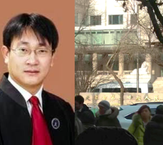 Travesty of Justice: Free Rights Lawyer Wang Quanzhang Now