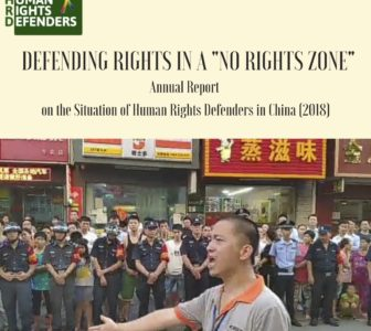 "CHRD releases ""Defending Rights in a 'No Rights Zone'"": Annual Report on the Situation of Human Rights Defenders in China (2018)"