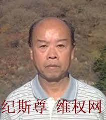 Ji Sizun Named 2019 Recipient of Cao Shunli Memorial Award for Human Rights Defenders