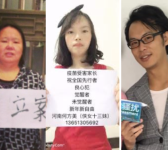 China Detains Several Social Economic Rights Defenders Days After UN Rights Review Ends