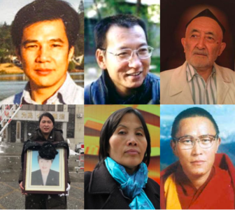 5 Years After Death in Custody of Cao Shunli, HRDs in China Continue to Face Same Pattern of Abuse