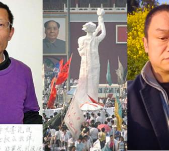 Suppression Ahead of 30th Anniversary of Tiananmen Massacre