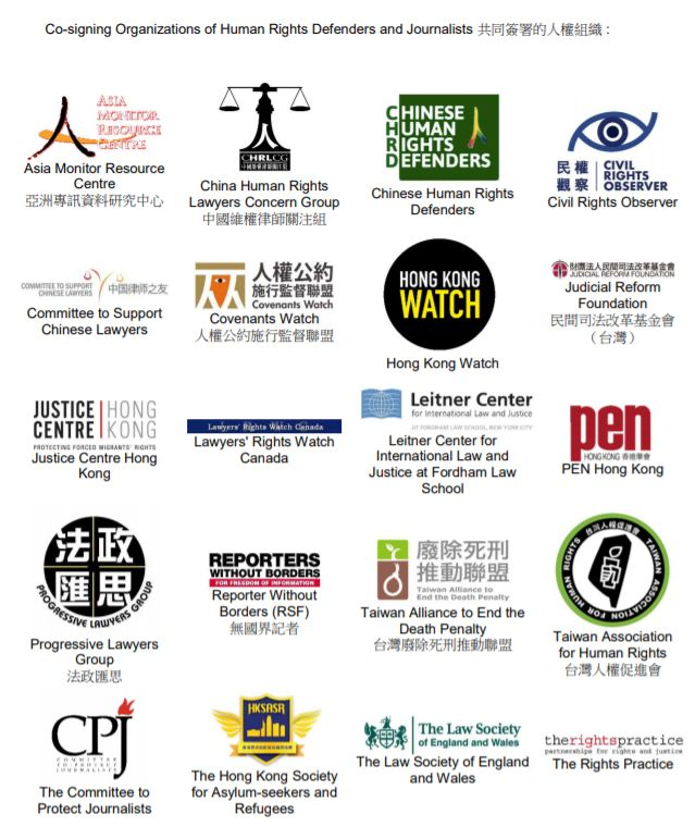 Open Letter from 68 NGOs Regarding Proposed Changes To Hong