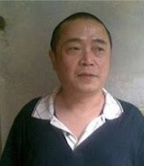 Chinese Authorities Wrongfully Imprisoned Huang Qi and Should Release Him