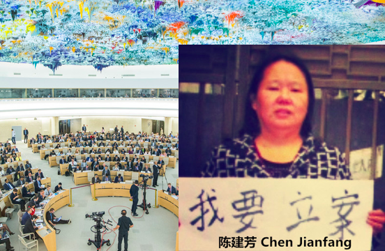 16 NGOs Call on UN Member States to Hold China Accountable at Human Rights Council for Persecuting Rights Defenders
