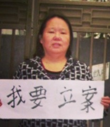 "China: Drop ""Subversion"" Charge & Release Woman Human Rights Defender Chen Jianfang"