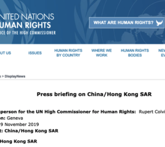 UN High Commissioner for Human Rights: Condemn Systematic Violations of Fundamental Freedoms in Hong Kong & Police Violence