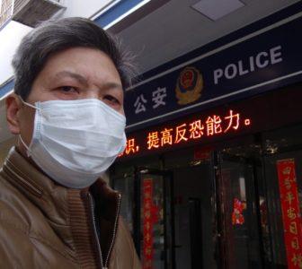 China: Protect Human Rights While Combatting Coronavirus Outbreak
