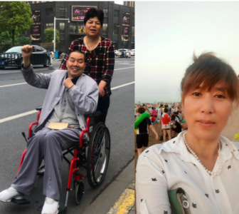 Winners Named for the 2020 Cao Shunli Memorial Award for Human Rights Defenders