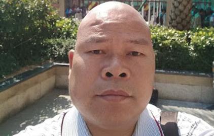 Chen Jiahong  陈家鸿