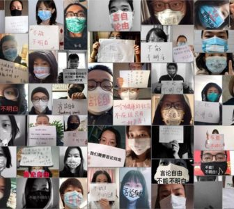 """A Healthy Society Should Not Have Just One Voice"" – China Must End Crackdown on Online Speech in Response to COVID-19"