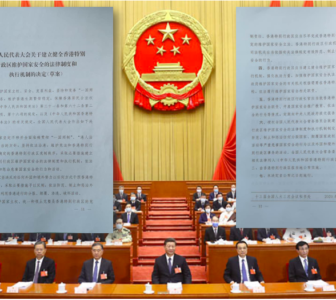China: Reverse Decision to Impose National Security Law on Hong Kong