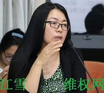 Police Take Away Journalist Jiang Xue After Her Article Mourning Dr. Li Wenliang