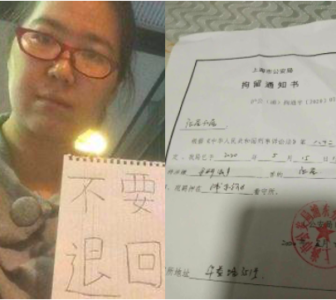 Police Detain Citizen Journalist Zhang Zhan, Who Reported on COVID-19 in Wuhan