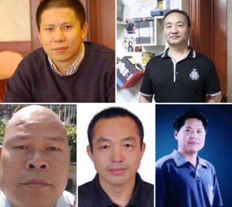 "National Security Crime ""Inciting Subversion"" Used in Multiple Cases Against Chinese Lawyers/Activists"