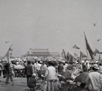 31st Anniversary of June Fourth Massacre