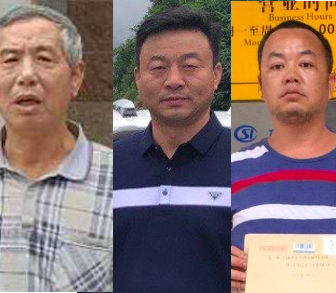 """[Briefing] NGO Staff Indicted for """"Subversion""""; Lawyer Detained for Online Speech; Netizen Imprisoned for Using VPN"""