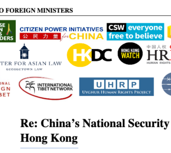 CHRD joins 16 other organizations to call on governments to take concrete measures on China's National Security Law for Hong Kong