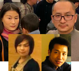 [Briefing] Crackdown on Free Expression: Blogger, Poet, Activist & Citizen Journalist in Custody