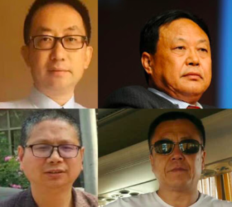 [Briefing] More Entrepreneurs Prosecuted in Crackdown on Outspokenness in Private Sector; HK National Security Crackdown Extends Further