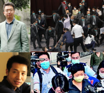 [Briefing] Disappeared Human Rights Lawyer Denied Bail; Hong Kong Politicians and Journalists Arrested