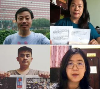 [Briefing] Year's End Brings No Letup in China's Persecution of Rights Activists and Citizen Reporters