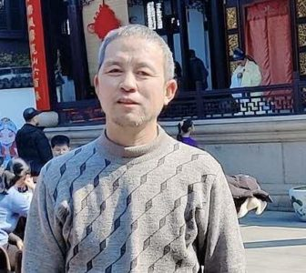 China: Immediately release activist Xing Wangli and end reprisals against rights lawyer Jiang Tianyong